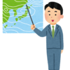 [リンク集]気象情報サイト・お天気豆知識/生活お役立ち情報