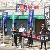 醜悪ヘイト団体 !!!  本土から移住した沖縄プロ右翼の実態、キーキー声しか聞こえない「シーサー平和会議」