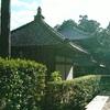 竜潭寺(りょうたんじ)