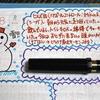 ねこ日記(1/16~1/18) #万年筆 #ねこ #ほぼ日手帳 #日記