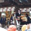 宇多須神社「豆まき」