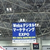 Japan IT weekに行ってきた。そして、考えた。