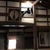 テレビ九州の番組「えりあnavi」にて放送!元祖忍者村 肥前夢街道 頭目の忍者引退!