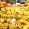 1年で一番多く食べてる果物は何か?