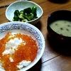 おろしイクラ丼