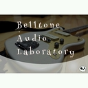 旧Belltone Audio Lab.