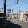 畑山(堺市中区)