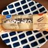 【ファミマ】サクサクのパフチョコがうまぁ…!「パフチョコ&ダブルホイップサンド(チョコ&ミルク)」を実食レビュー!