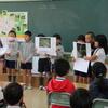 学区探検の発表