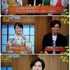 9月9日 27時間テレビ「旅する落語」