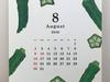 Yusuke Yonezu さんのカレンダー ②