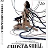 『GHOST IN THE SHELL / 攻殻機動隊2.0』 BS 12にて放映決定なのです♪