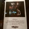 Being Guitar Summit Vol.5 at ビルボードライブ大阪 2nd公演