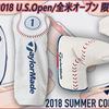 今週は2018年U.S OPENです。6月14日-17日 松山プロ 初日12番ホールで4打オーバーです。応援しよう。。。