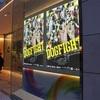 アツいミュージカル「DOG FIGHT」をみんなに見に行ってほしい