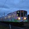 今日(1/27)・明日(1/28)の近江鉄道