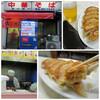 時が止まった「ターキー@雑司ヶ谷」で、ノスタルジックな焼餃子を堪能
