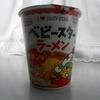 姫路市のイオンで「エースコック ベビースターラーメン チキン味」(カップ麺)を買って食べた感想