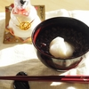 """鏡開きをしたお餅でヘルシーぜんざいを作りましょう(Let's make healthy zenzai with rice cakes that open """"Kagamimochi"""")"""