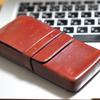 【納得の高品質】使うほど味が出る文房具!『イルブセットのペンケース』