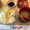 Bodeli Sushi