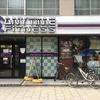 【ジム設備レビュー】エニタイム松屋町筋高津店に行ってきた