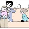 親に注意された後の2歳児の可愛らしい行動