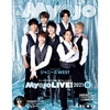 Myojo(ミョージョー)増刊 ちっこいMyojo 2021年8月号  が入荷予約受付開始!!  #ジャニーズWEST #ラウール #SnowMan #岸優太 #キンプリ #美少年 #滝沢歌舞伎ZERO #SixTONES #ジェシー #七五三掛龍也 #浮所飛貴
