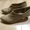 「似合う靴の法則」と「骨格診断」をヒントに、レインシューズを選んでみた。