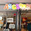 【東京ドームシティ】アソボーノで子どもを安心して遊ばせることができる理由【おすすめ室内遊技場】