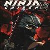 PS3 ニンジャ ガイデン シグマのゲームと攻略本の中で どの作品が最もレアなのか