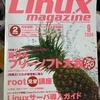 20年前のLinux
