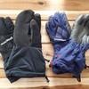 [冬山・雪山登山を始めよう⑭]グローブ編 重要なのはレイヤリング!予備のインナーも忘れないで。
