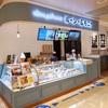 町田「ルーシー&モニカ」〜町田マルイ2Fにオープンした、モニカ&アドリアーノの系列店〜