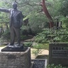日本一の庭園「足立美術館」で観光!ランチを食べて庭園を見た感想など