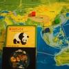 カピバラの尻尾は何センチ?動物クイズがテーマのファミリーボードゲーム「ファウナ(FAUNA)」