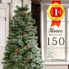 クリスマスツリーはこれに決めました。本物のような見た目と質感に大満足!