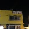 【長野県のクライミングジム】ハングドッグ/HANGDOGはボルダリング壁が充実してたよ