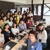 11月15日 浜松国際コンクール観戦ツアー