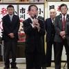 白岡市長選は現職の小島卓氏が三選を果たす!〜地道に、そして正々堂々政策を訴え続け勝利