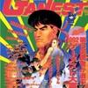 【1993年】【2月号】ゲーメスト 1993.02