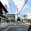 可部線:沿線-可部街道