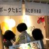 「ゴーヤの天ぷらのポーク玉子おにぎり&島豆腐の厚揚げのポークたまごおにぎりinポークたまごおにぎり本店」◯ グルメ