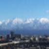 1月1日の立山連峰