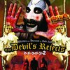 Devil's Rejects: Rob Zombie!! 真面目なオマージュ映画。殺人それ自体が自由の発露だという……