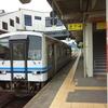 CARRERAを担いで乗って三江線トレイン&サイクリング(3) -三江線直通浜原行-