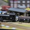 週刊鉄道模型でジオラマを作ってみました