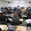 経営情報学部の2016年度「全体方針共有会」を開催