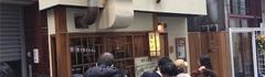 新宿うどんの名店『うどん 慎』で食べた「かしわ天ざる」の味が忘れられない…