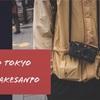 #たけさんぽ お花見とNEO TOKYOと